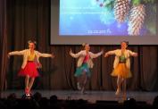 Студия современно-спортивного танца «Экстрим»