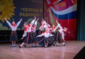 Театр танца «Летать»